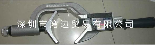 线缆剥除器Utilitytool, Ripley, WS70可调电缆剥皮器