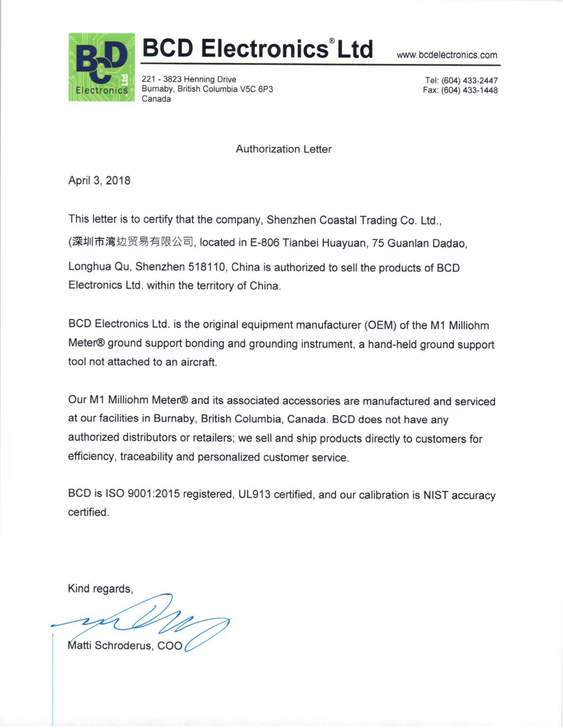 <p> 加拿大BCD授权证书 </p>