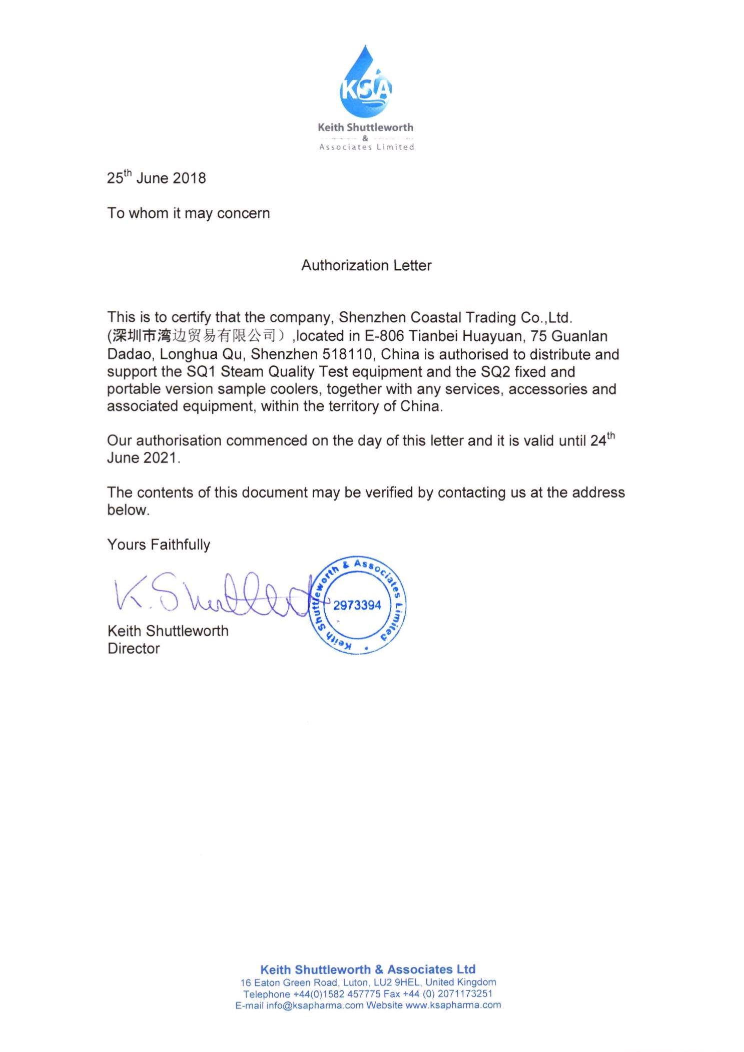 <p> 英国KSA授权证书 </p>