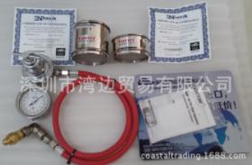 FANN 10871湿筛分析套件FANN 206628