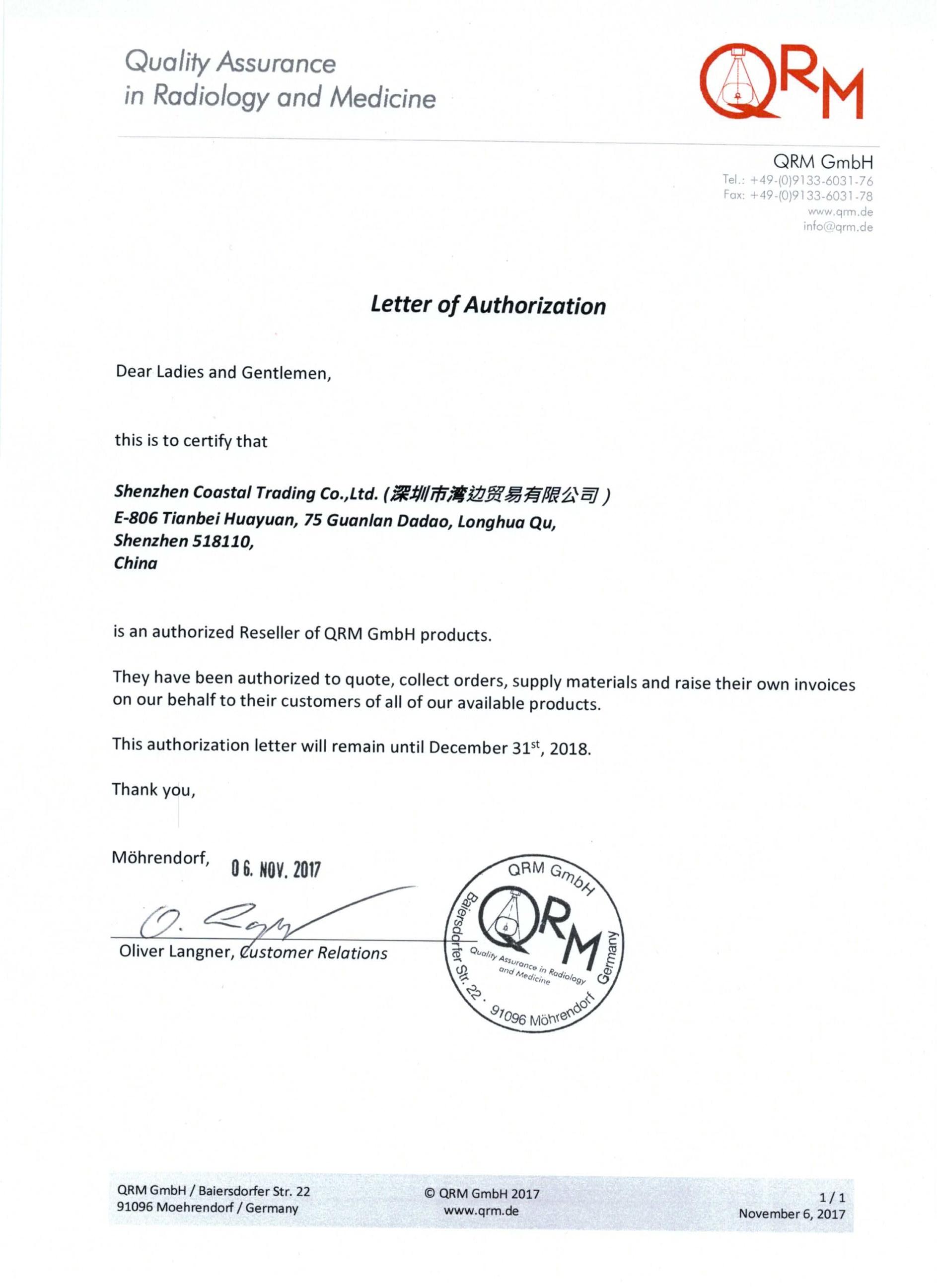 <p> 德國QRM授權證書 </p>