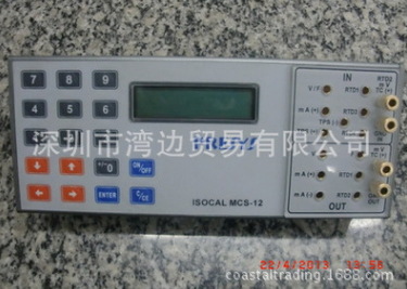 PRESYS MCS-12通用校准器