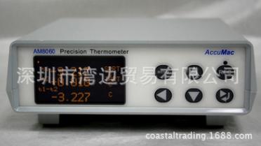 AccuMac AM8060精密温度计
